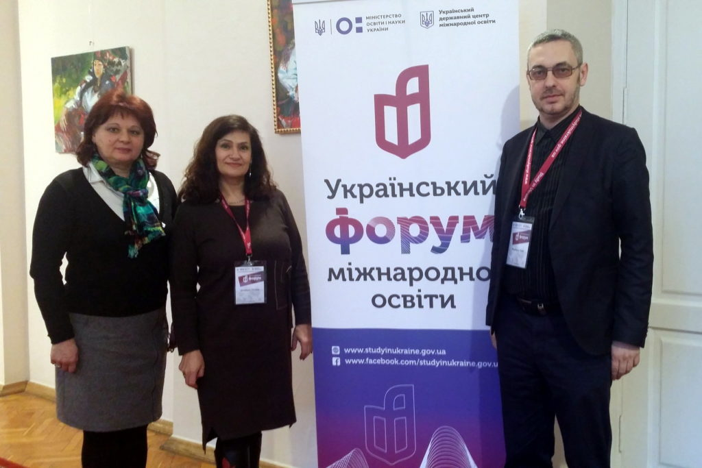 Second Ukrainian Forum of International Education