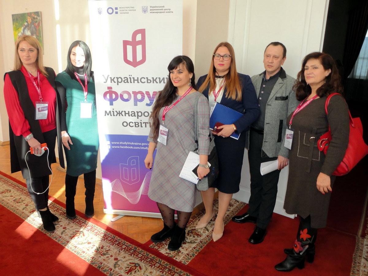 Second Ukrainian Forum of International Education