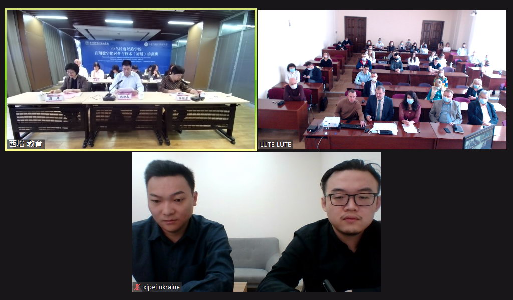 e-Commerce Training Program
