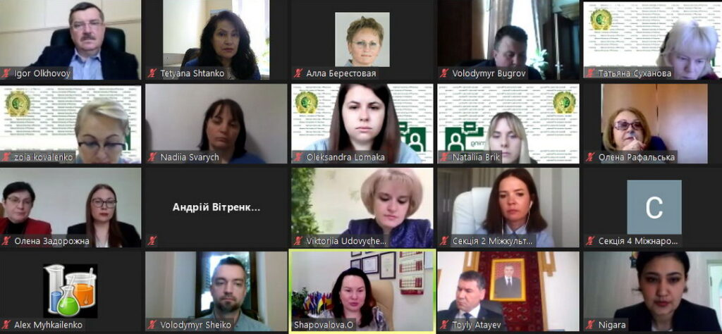 Ukraine and the World: Educational and Cultural Space
